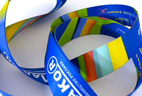 ribbon-lanyard